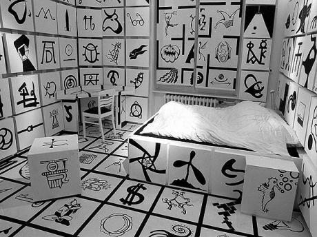 Что будет в спальне?. Изображение № 8.