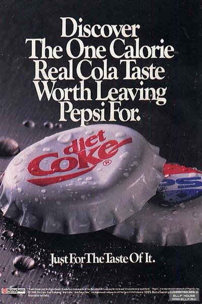 Always Coca-Cola!. Изображение № 31.