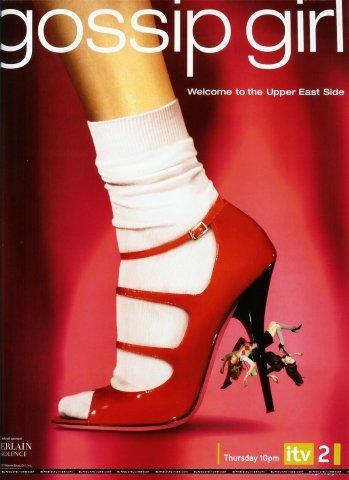 «Gossip Girl» – «Сплетница». Изображение № 8.