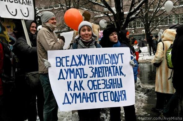 Креативные плакаты на проспекте Сахарова. Изображение № 39.