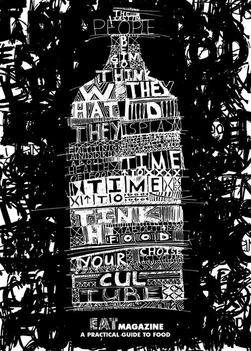 Изображение 2. Graphic Posters.. Изображение № 2.