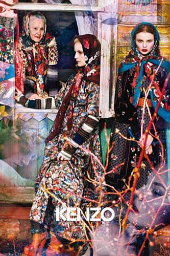 «Неделя моды с Дарьей Шаповаловой» о Cycles&Seasons. Изображение № 2.
