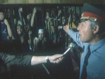 Бакенбарды (1990). Изображение № 2.