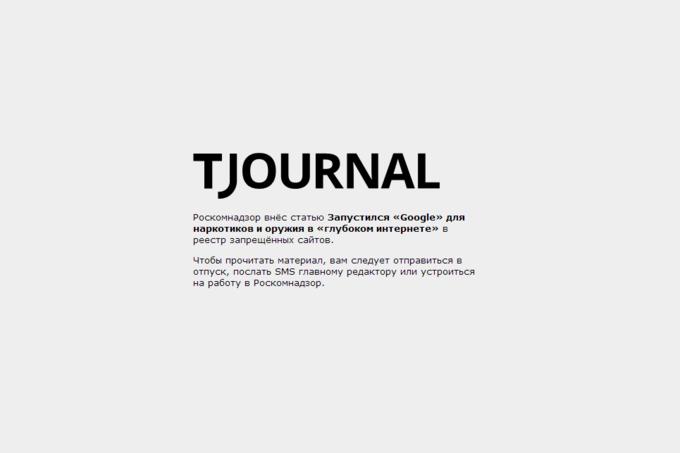 Роскомнадзор запретил статью TJournal о поисковике по сети Tor . Изображение № 1.