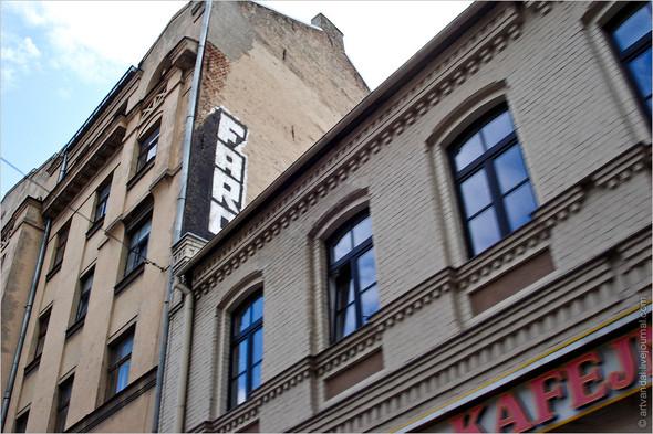 Стрит-арт и граффити Риги. Изображение № 16.