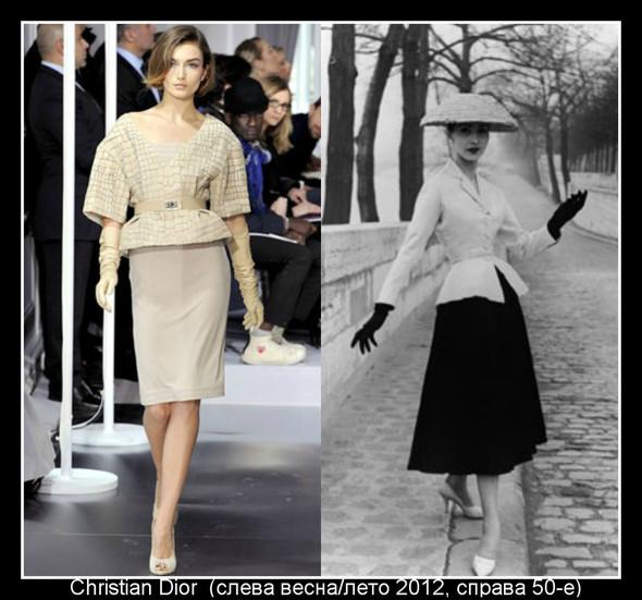 Модные традиции или где черпают свое вдохновение дизайнеры?. Изображение № 2.