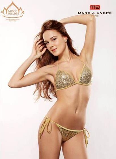 """50 финалисток """"Мисс Россия-2012"""" в купальниках Marc&Andre. Изображение № 25."""