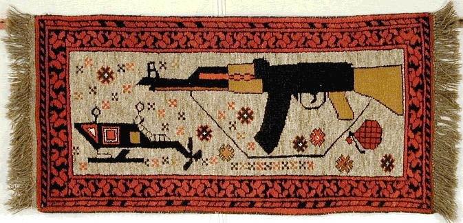 Афганский ковер. Изображение № 9.