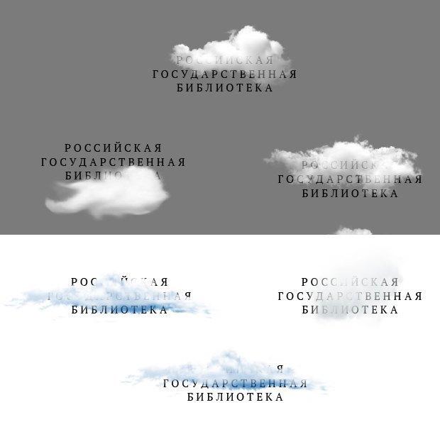 Редизайн: Российская государственная библиотека. Изображение № 22.