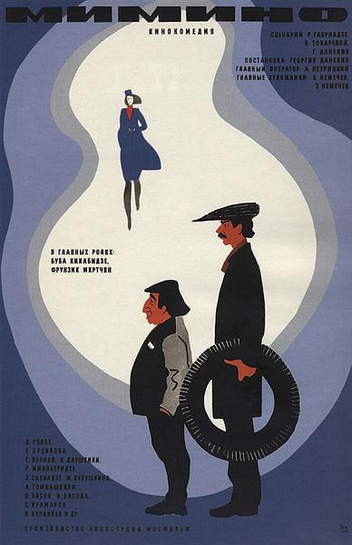 Постеры ксоветским фильмам. Продолжение. Изображение № 34.
