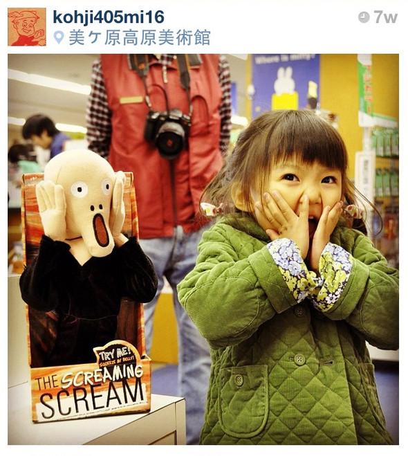 Instagram Photo. Жизнь одной японской девочки. Изображение № 6.