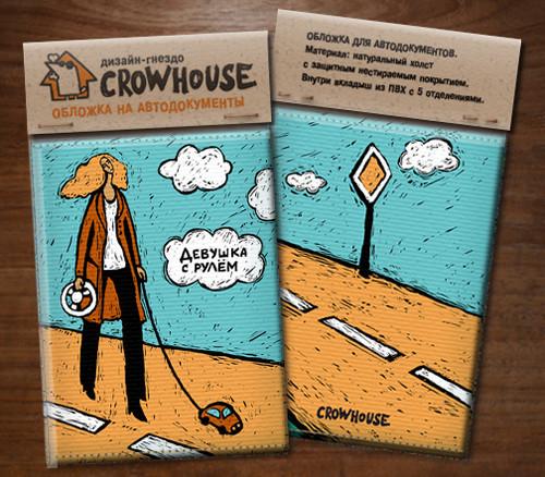 Изображение 7. Дизайн-гнездо открыло интернет-магазин «Crowhouse».. Изображение № 7.