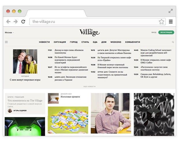 Интернет-газета The Village обновила дизайн. Изображение № 1.