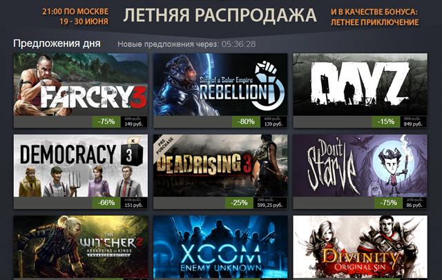 В Steam начались летние распродажи и квесты с бесплатными играми . Изображение № 1.