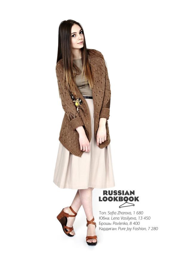 Изображение 5. Russian Look Book.. Изображение № 5.