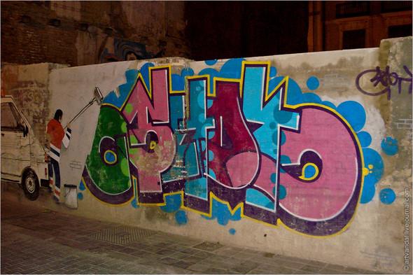 Стрит-арт и граффити Валенсии, Испания. Изображение № 14.