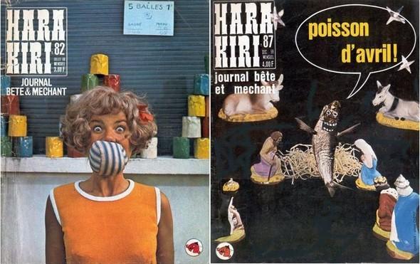 Hara Kiri – шокитрепет 1960-х. Изображение № 38.