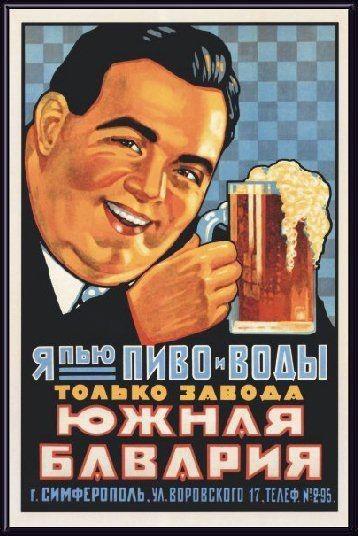 Фестиваль советской рекламы. Изображение № 28.