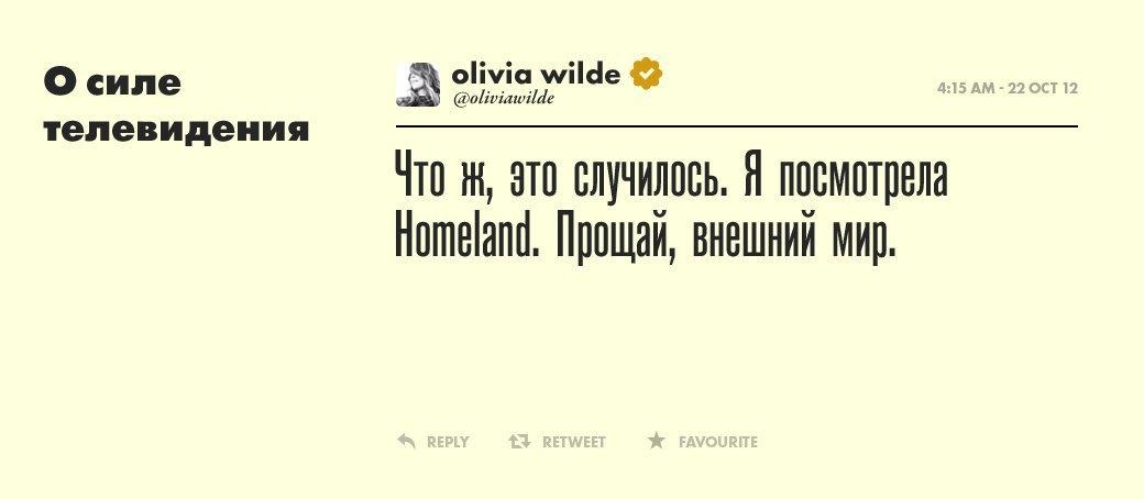 Оливия Уайлд,  красавица и Тринадцатая. Изображение № 9.