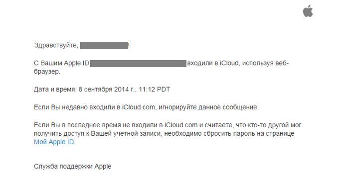 Apple начала усиление безопасности iCloud. Изображение № 1.