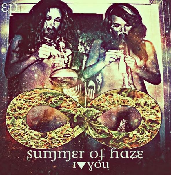 Про witch house, Summer of Haze и правильную музыку. Изображение № 1.