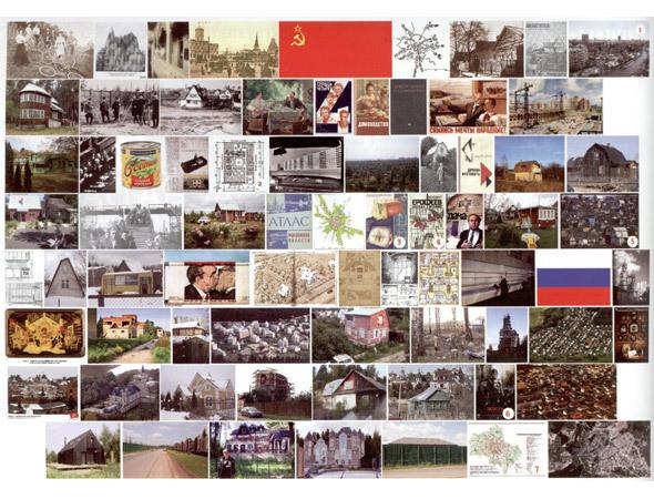 """Страницы из научных работ, опубликованных студентами """"Стрелки""""  в конце учебного года. Изображение № 11."""