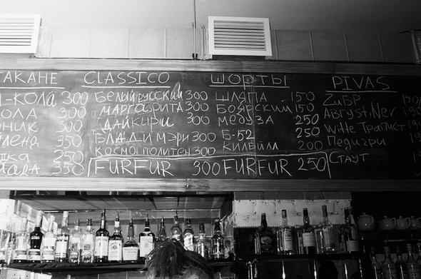 FURFUR Bar в 6/2. Фото: Алина Никитина для FURFUR. Изображение № 21.