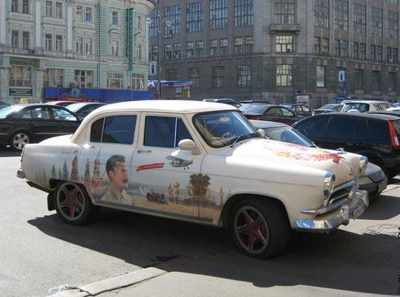 Русские каникулы: Москва нафото иностранных туристов. Изображение № 33.