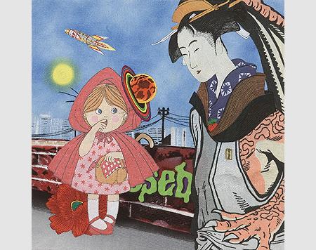 АиКиджима. Изображение № 21.