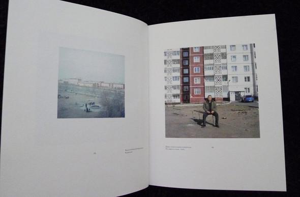 Игорь Старков: Как я стал документальным фотографом. Изображение № 37.