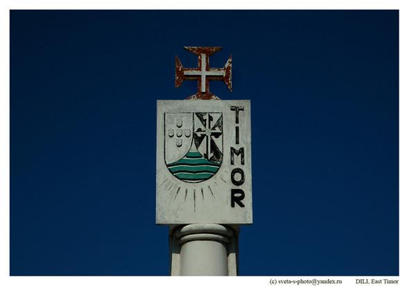 Восточный Тимор. Изображение № 1.