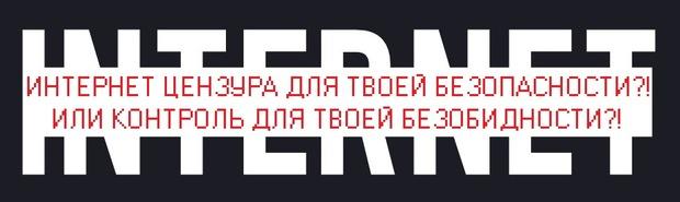 Зачем на самом деле Цукерберг приехал в Россию?!. Изображение № 1.