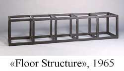 Скульптурные структуры Сола Левитта. Изображение № 3.
