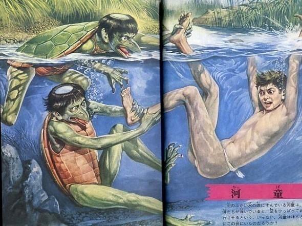 Японская демонология Годжина Ишихары. Изображение № 1.