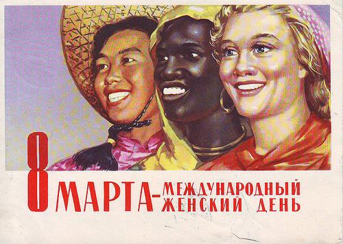 Международный день борьбы за права женщин и международный мир. Изображение № 2.