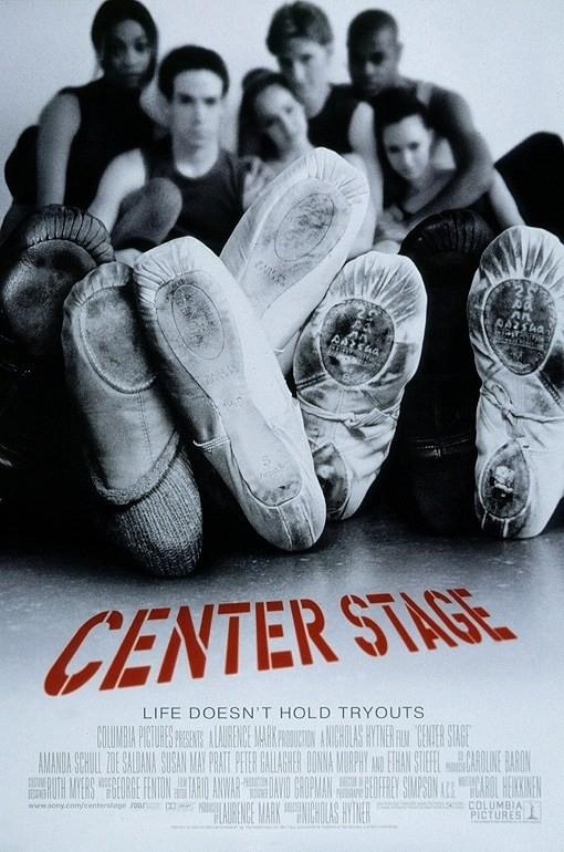 Авансцена Center Stage. Изображение № 1.