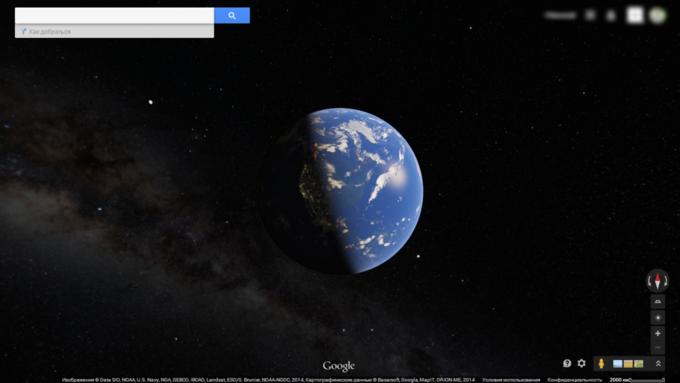 В Google Maps появились глобусы Луны и Марса. Изображение № 2.