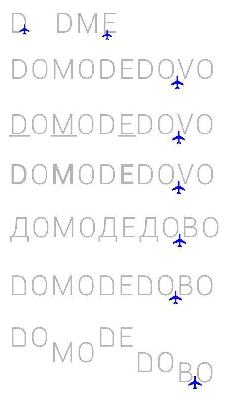 Редизайн: Новый логотип Домодедово. Изображение № 19.