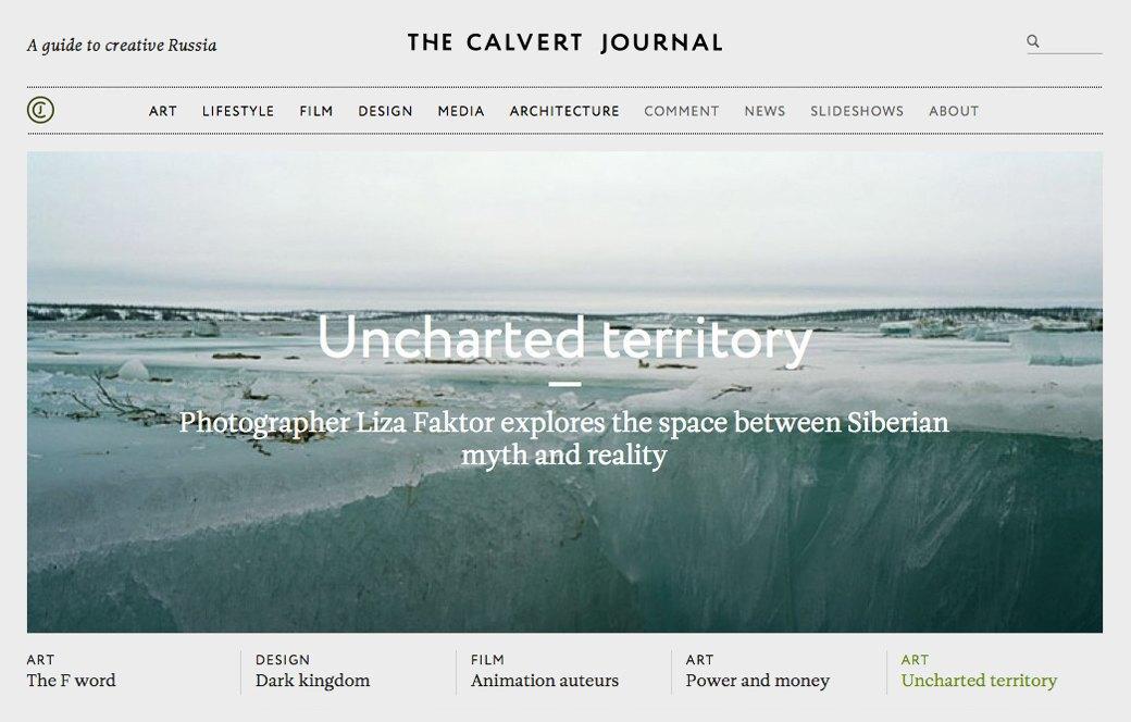 Рабочее место: Редакция  The Calvert Journal. Изображение № 2.