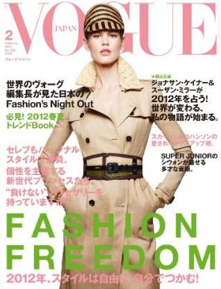 Обложки: Марина Линчук и Саския де Брау для Vogue. Изображение № 2.