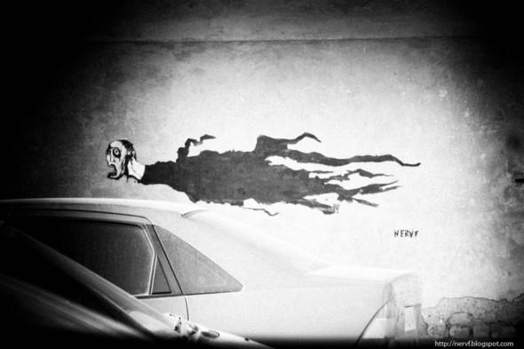 Nervf стрит-арт Екатеринбург. Изображение № 2.