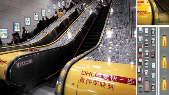 Эскалатор как новое медиа. Изображение № 13.
