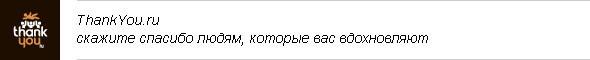 ЭЛЕКТРИЧЕСКИЙ БИТ ТИШИНЫ. Изображение № 3.