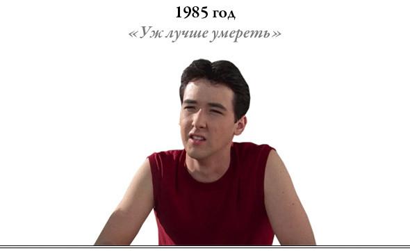 Нежный возраст: Герои подростковых комедий за всю историю жанра. Изображение №37.