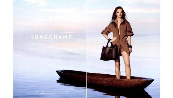 Изображение 5. Превью кампаний: Burberry, Chanel, Gucci и другие.. Изображение № 6.