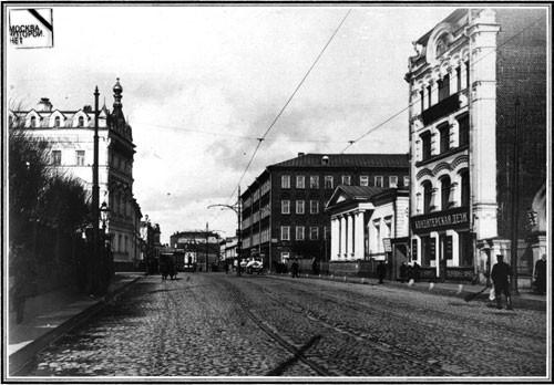 Москва свозь столетия. Изображение № 26.