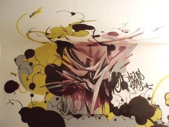 Украинская граффити сцена. Экстраординарная философия. Изображение № 3.
