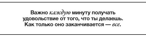 Прямая речь: Алена Долецкая. Изображение № 3.