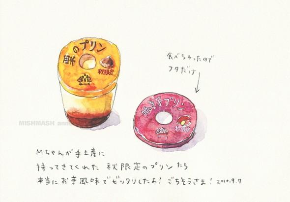 Завтрак японской художницы. Изображение № 24.