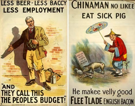 Все на выборы! Политическая реклама разных лет. Изображение № 61.